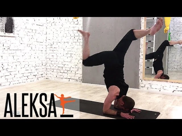Хатха йога - Дмитрий Глазков. Асаны хатха йоги в Aleksa Studio. Йога - это очень красиво!