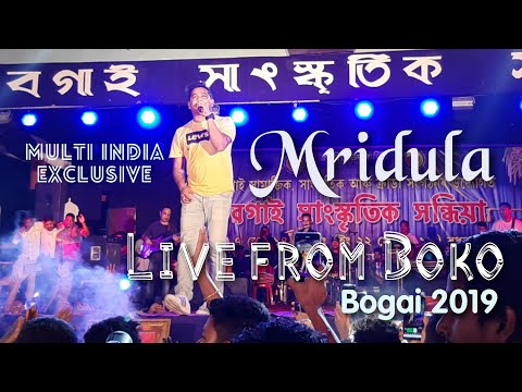 Dhire Dhire | Bogai 2019 | Neel Akash live from Boko | Multi India Exclusive