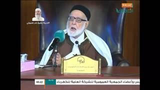 تفسير القرآن الكريم 87 / البقرة