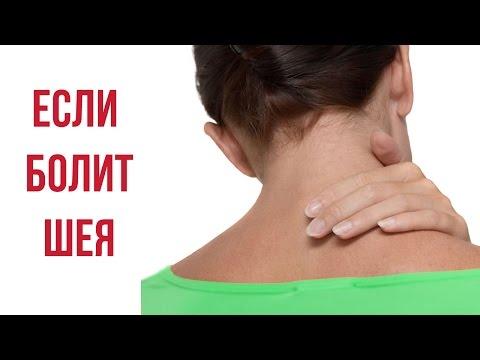 Препараты улучшающие кровообращение для шейного остеохондроза