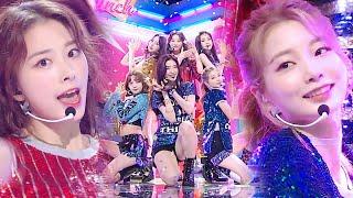 Rocket Punch   BIM BAM BUMㅣ로켓펀치   빔밤붐 [SBS Inkigayo Ep 1014]