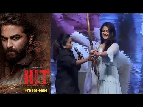 anushka-shetty-at-hit-movie-pre-release-event