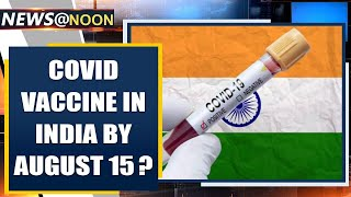 Covid vaccine in India by August 15? India to have a vaccine by Independence Day? | Oneindia News - Download this Video in MP3, M4A, WEBM, MP4, 3GP