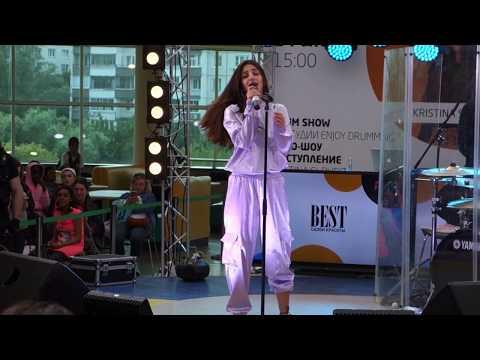 Кристина Си - Тебе не будет больно (Я не смогла), концерт в ТЦ Рио 24 июня 2017