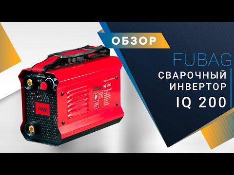 Сварочный инвертор FUBAG IQ 200