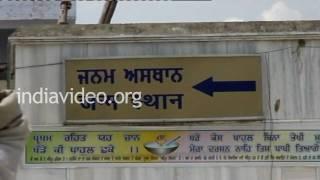 Gurudwara in Patna, Bihar