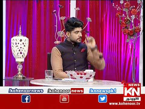 Good Morning 13 December 2019 | Kohenoor News Pakistan