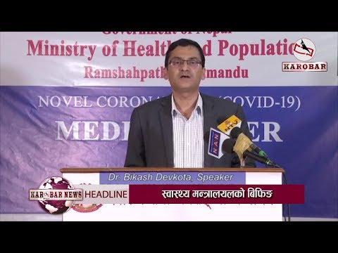 Fourth Nepali Detected Corona: Health Ministry