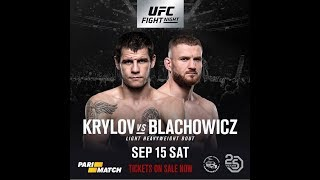 UFC Moscow: Никита Крылов против Яна Блаховича