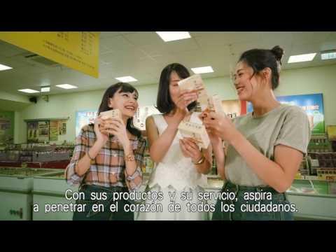 台糖公司砂糖事業部簡介-西班牙語版