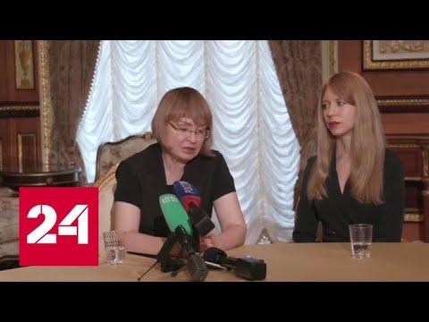 , title : 'Приговоренный к 25 годам Виктор Бут впервые за 7 лет встретился с семьей - Россия 24'