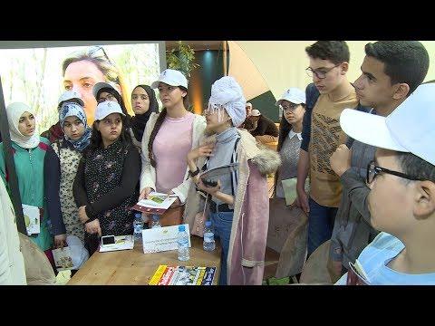العرب اليوم - شاهد: أطفال برلمانيون يزورون أروقة المعرض الدولي للفلاحة بالمغرب