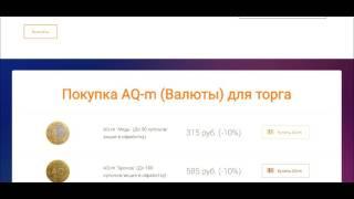 aqmoin, forum-roi, e-pay.tv - реально без вложений!! как заработать, миллион, работа, деньги, ru! н