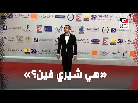المصورون لمعز مسعود: «هي شيري فين»