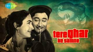 Dekho Rootha Na Karo - Mohammed Rafi - Lata   - YouTube