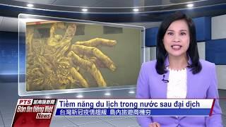 Đài PTS – bản tin tiếng Việt ngày 06 tháng 6 năm 2020