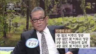 """'연예인 1호 국회의원' 홍성우, """"현재 9평짜리 컨테이너 거주"""""""