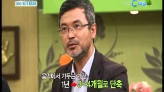 [C채널] 힐링토크 회복 96회 - 강명관, 심순주 부부