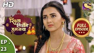 Rishta Likhenge Hum Naya - Ep 23 - Full Episode - 7th December, 2017