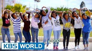 2017 KWF Global Audition Documentary