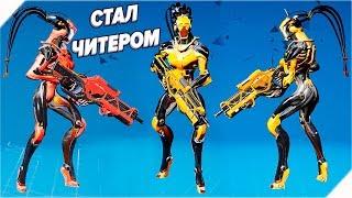 СТАЛ ЧИТЕРОМ и ВКЛЮЧИЛ ВХ - CityBattle Virtual Earth Игры на пк