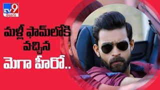Varun Tej starts Fun ride  F3 movie -TV9