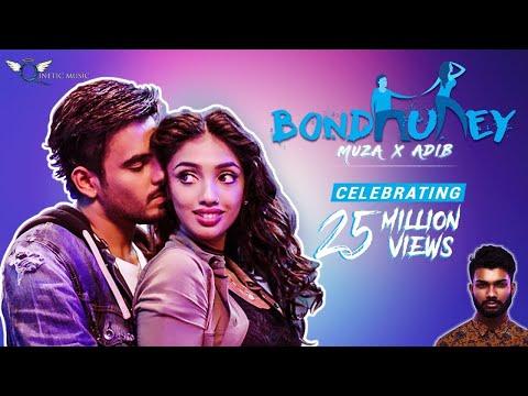Download Bondhurey | Muza | Adib | Ridy Sheikh | Siam Ahmed (Official Music Video) HD Mp4 3GP Video and MP3