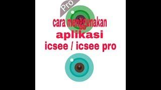 icsee pc download - मुफ्त ऑनलाइन वीडियो