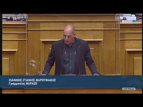 Γ.Βαρουφάκης (Γραμματέας ΜέΡΑ25) (Ρύθμιση Οφειλών) (22/10/2020)
