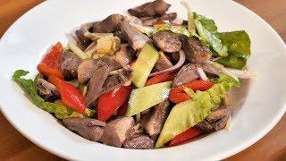 Как приготовить сердечки мягкими. Блюда из индейки. Необычный салат.