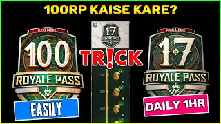 Season 17 Mein 100 Rp Kaise Kare ?    New Trick To Complete 100 Rp In Pubg Mobile (Hindi)