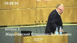 Жириновский: Андропова убрали сразу 01.07.2014