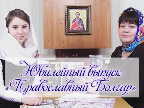 Храм во имя троицы живоначальной в старых черемушках
