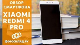 Cмартфон Xiaomi RedMi 4 Pro обзор