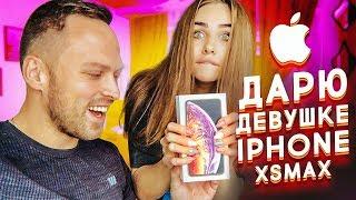 РЕАКЦИЯ КАТИ НА IPHONE XS MAX / СРАВНИВАЕМ БЮДЖЕТНЫЙ СПОРТПИТ