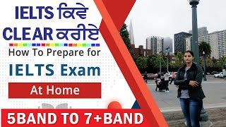 How to Prepare Ielts Exam | How to prepare for IELTS in ONE month