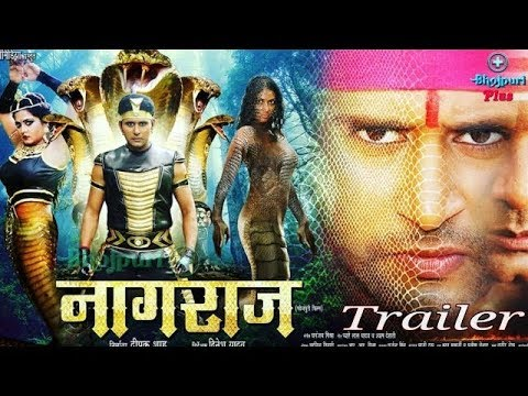 Nagraj नागराज _ Bhojpuri Movie official Trailer...