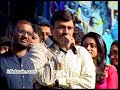 Touch Chesi Choodu Pre Release Function
