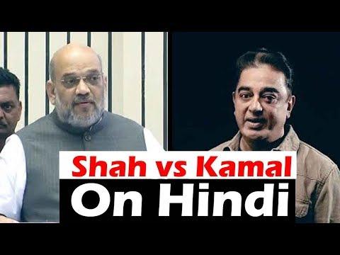 Chikara Vs Chachi on Hindi    Being honest
