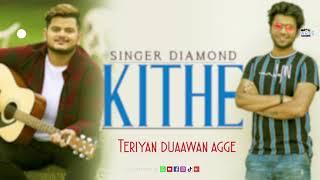 Vishal Mishra | Kithe Unplugged Karaoke With Lyrics - YouTube