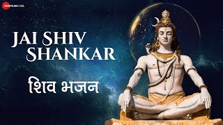 Jai Shiv Shankar Jai Gangadhar | Lord Shiva Bhajan with Lyrics | Zee Music Devotional