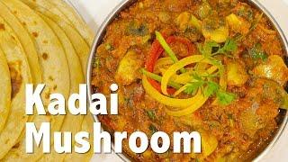 कडाई मशरूम | Kadai Mushroom | ChefHarpalSingh