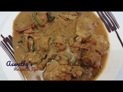 വറുത്തരച്ച കോഴി കറി | Kerala Traditional Style Varutharacha Chicken Curry