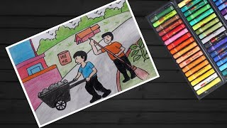 Clean India Drawing Competition 2017 Easy म फ त ऑनल इन