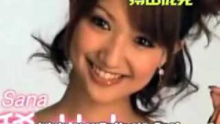 Sengoku Ring Girls Japan MMA