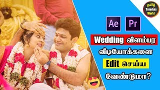 Wedding Videos Editing in Premiere Pro and After Effects Tamil Tutorials World_HD