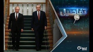 أردوغان يحذر من انهيار اتفاق أستانة إذا استهدفت إدلب