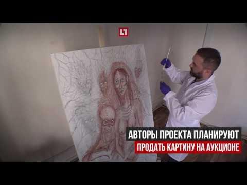 Сдать анализ на гепатит с новосибирск