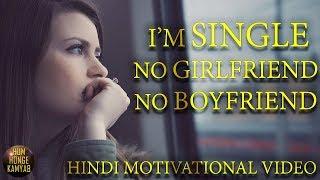 BEING SINGLE (अकेलापन) - BEST HINDI MOTIVATIONAL VIDEO HD