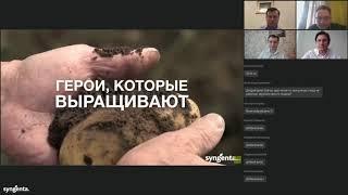 Коронавирус и сельское хозяйство: чего ожидать (Вебинар агробизнес 02.04)